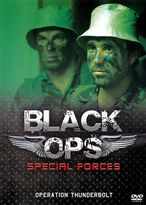 Rent Black Ops Special Forces: Operation Thunderbolt Online DVD Rental