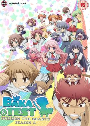 Rent Baka and Test: Summon the Beasts: Series 2 Online DVD Rental