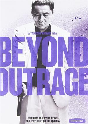 Rent Beyond Outrage (aka Autoreiji: Biyondo) Online DVD Rental
