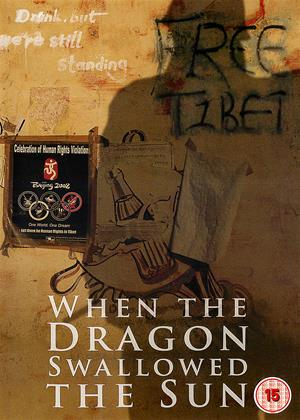 Rent When the Dragon Swallowed the Sun Online DVD & Blu-ray Rental