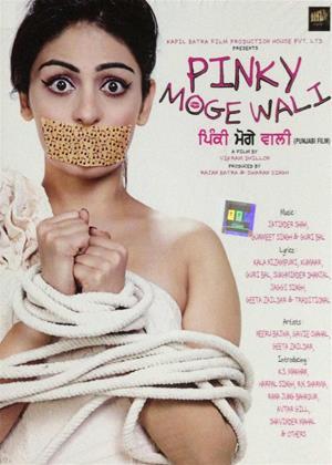 Rent Pinky Moge Wali Online DVD Rental