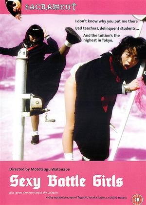 Rent Sexy Battle Girls (aka Nerawareta gakuen: seifuku o osou) Online DVD & Blu-ray Rental