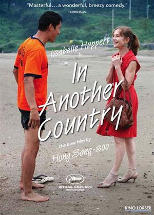 Rent In Another Country (aka Da-reun na-ra-e-suh) Online DVD Rental