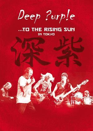 Rent Deep Purple: To the Rising Sun in Tokyo Online DVD Rental