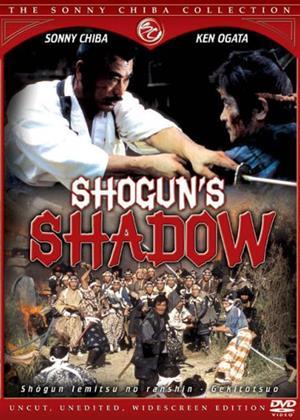 Rent Shogun's Shadow (aka Shôgun Iemitsu no ranshin - Gekitotsu) Online DVD & Blu-ray Rental