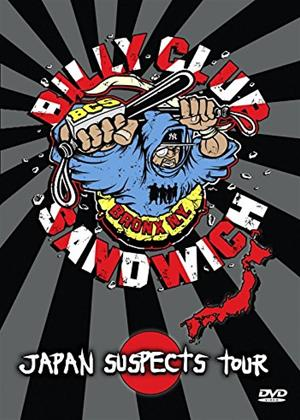 Rent Billy Club Sandwich: Japan Suspects Tour Online DVD Rental