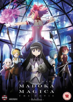 Rent Puella Magi Madoka Magica: The Movie: Part 3: Rebellion (aka Gekijouban Mahou shojo Madoka magika Shinpen: Hangyaku no monogatari) Online DVD Rental