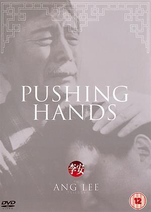 Rent Pushing Hands (aka Tui Shou) Online DVD Rental