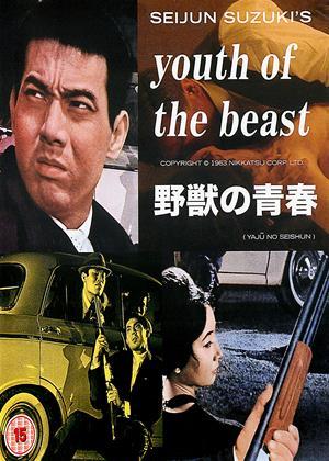 Rent Youth of the Beast (aka Yajû no seishun) Online DVD Rental