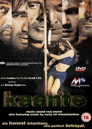 Rent Kaante Online DVD Rental