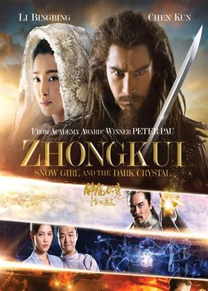 Rent Snow Girl and the Dark Crystal (aka Zhong Kui fu mo: Xue yao mo ling) Online DVD & Blu-ray Rental