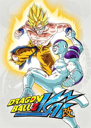 Dragon Ball Z Kai Online DVD Rental