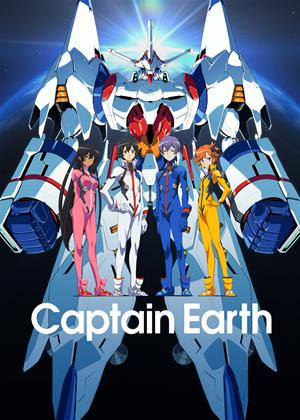 Rent Captain Earth Online DVD & Blu-ray Rental