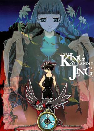 Rent King of Bandit Jing (aka Ô dorobô Jing) Online DVD & Blu-ray Rental