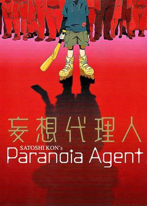 Rent Paranoia Agent (aka Môsô dairinin) Online DVD & Blu-ray Rental