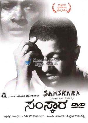 Rent Samskara (aka Funeral Rites) Online DVD Rental