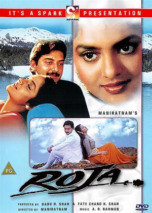 Rent Roja Online DVD Rental