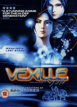 Rent Vexille (aka Bekushiru: 2077 Nihon sakoku) Online DVD Rental