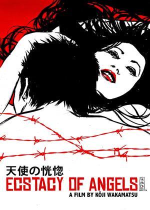 Rent Ecstasy of the Angels (aka Tenshi no kôkotsu) Online DVD & Blu-ray Rental