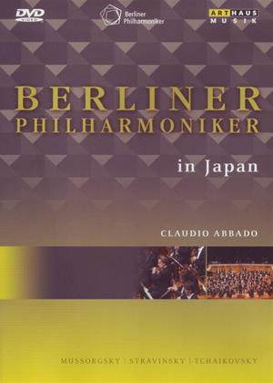Rent Berliner Philharmoniker in Japan 1994 Online DVD Rental