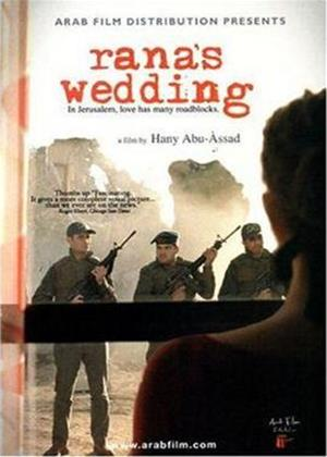 Rent Rana's Wedding (aka Al qods fee yom akhar) Online DVD Rental