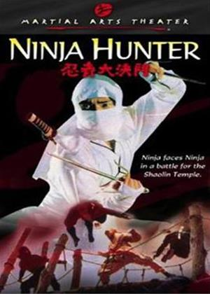 Rent The Ninja Hunter Online DVD Rental
