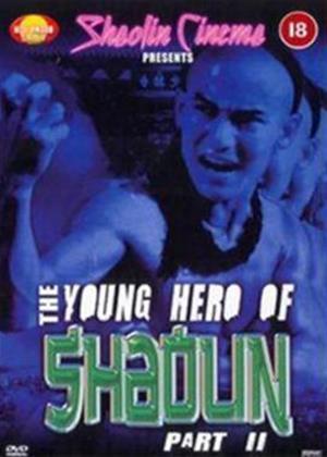 Rent The Young Hero of Shaolin 2 (aka Zhong Guo Fu Ren) Online DVD Rental