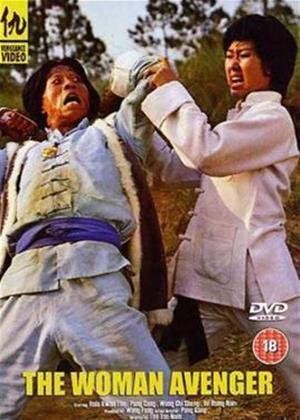 Rent The Woman Avenger (aka Yi mei chu ma) Online DVD Rental