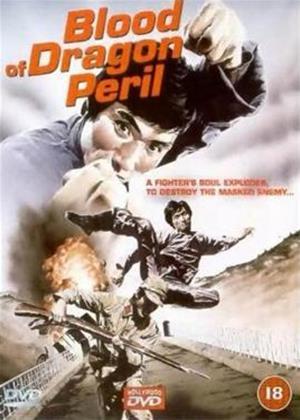 Rent Blood of Dragon Peril (aka Blood of the Dragon Peril) Online DVD Rental