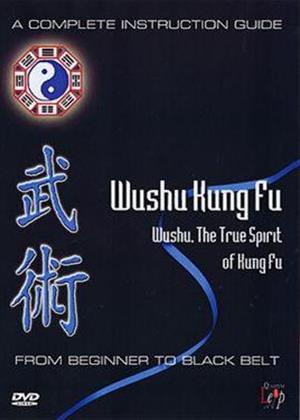 Rent Wushu Kung Fu Online DVD Rental
