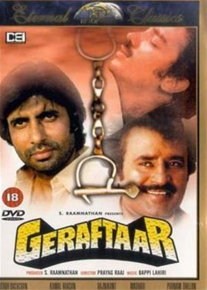 Rent Geraftaar Online DVD Rental