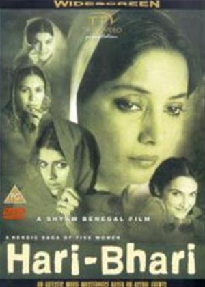 Rent Hari Bhari Online DVD Rental