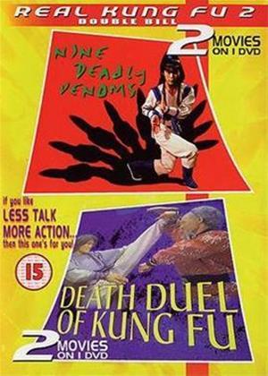 Rent Death Duel of Kung Fu / 9 Deadly Venoms Online DVD Rental