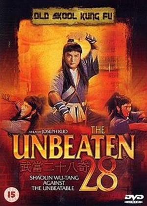 Rent The Unbeaten 28 (aka Wu Dang er shu ba chi / Shi ren guan shi ba qi / 28 Stonemen) Online DVD & Blu-ray Rental