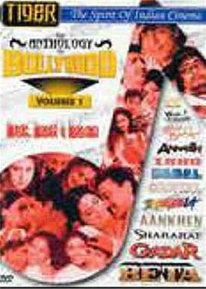 Rent The Anthology of Bollywood: Vol.1 Online DVD Rental
