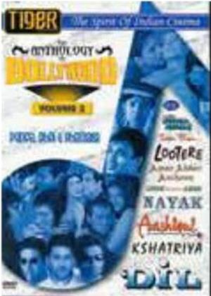 Rent The Anthology of Bollywood: Vol.2 Online DVD Rental
