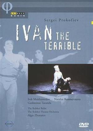 Rent Prokofiev: Ivan the Terrible Online DVD Rental
