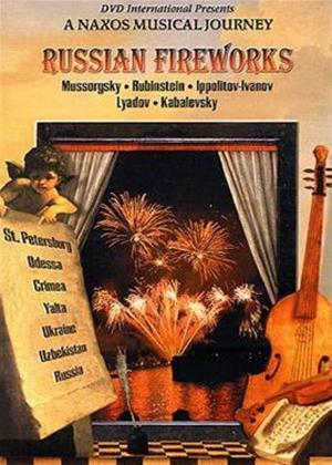 Rent Russian Fireworks Online DVD Rental