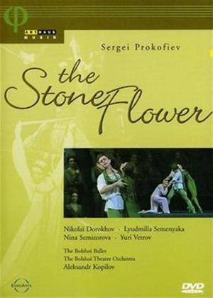 Rent Prokofiev: The Stone Flower Online DVD Rental