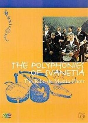 Rent The Polyphonies of Svantia Online DVD Rental