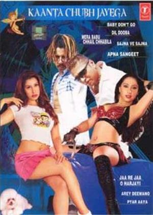 Rent Kaanta Chubh Jayega Online DVD Rental