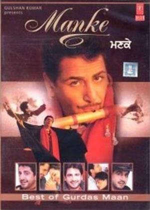 Rent Manke: The Best of Gurdas Maan Online DVD Rental