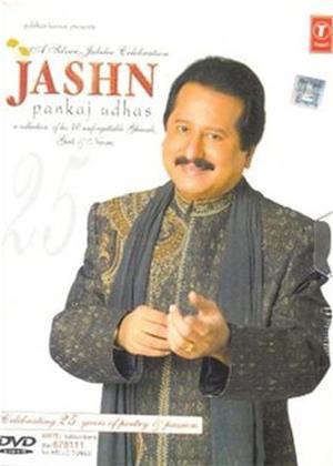 Rent Jashn: Pankaj Udhas Online DVD Rental