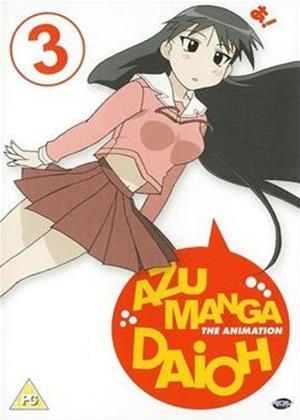 Rent Azumanga Daioh: Vol.3 Online DVD Rental