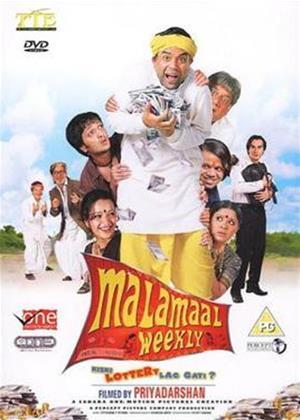 Rent Malamaal Weekly Online DVD Rental