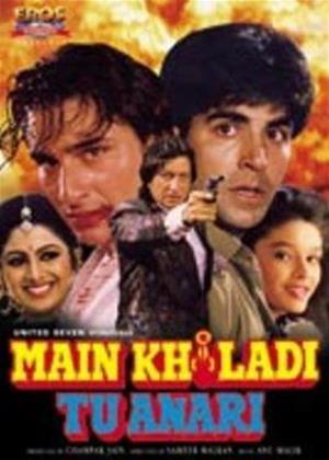 Rent Main Khiladi Tu Aanari Online DVD Rental