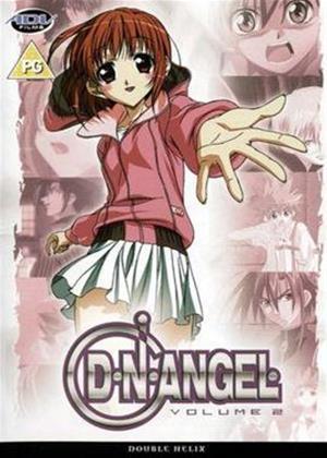 Rent D.N. Angel: Vol.2 Online DVD Rental
