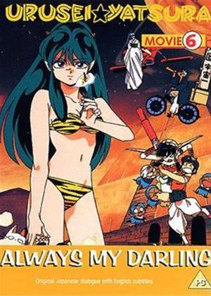 Rent Urusei Yatsura: Movie 6: Always My Darling Online DVD Rental