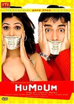 Rent Hum Dum Online DVD Rental
