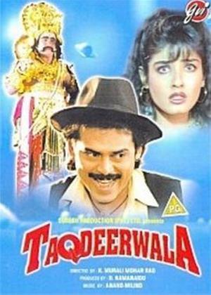 Rent Taqdeerwala Online DVD & Blu-ray Rental
